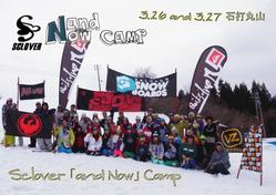 スクローバー「andNow」キャンプ開催!