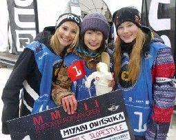 ユーロオープンのスロープスタイルジュニア部門で優勝し、笑顔を見せる鬼塚雅さん(中央)=2月、スイスのラークス(本人提供)