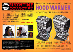 showtime_pop1