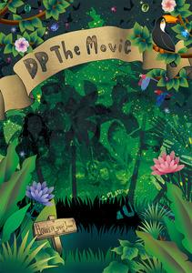 DP The Movieジャケット