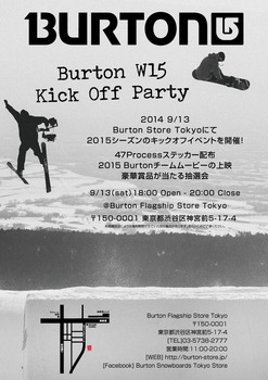 BURTON W15 KICK OFF PARTY