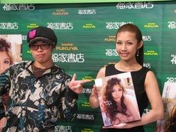 初ヌード写真集「Mellow Style」の発売イベントに登場した今井メロと兄の成田童夢