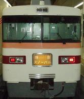 東武鉄道、福島のスキー場行き夜行列車