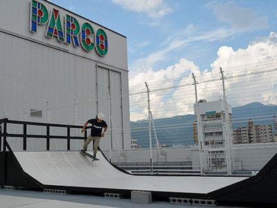 松本パルコ屋上スケート場