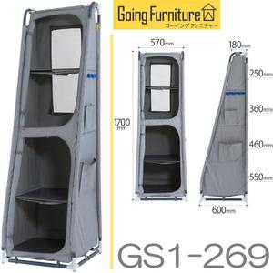 gs1-269_1