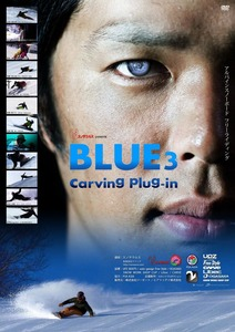 BLUE3 - carving plug-inジャケット