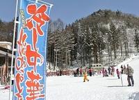スキー場で目を引く冷やし中華ののぼり旗