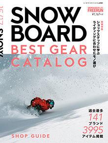 FR_catalog_cover_1617_b