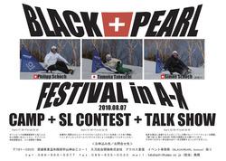 BLACK PEARL FESTIVAL in アクロス重信