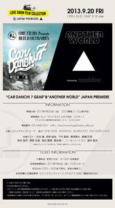 ニール・ハートマン最新作「Car Danchi 7 GEAR」とmaddog制作「ANOTHER WORLD」の試写会を渋谷の映画館で9/20日に開催決定!