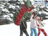 志賀高原でスキー場オープン・若者などでにぎわう