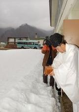 奥只見丸山スキー場で安全祈願祭