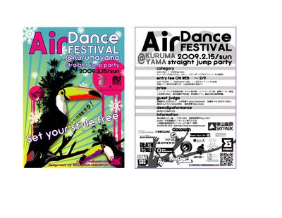 【☆2009 AIR DANCE FESTIVAL☆】
