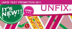 UNFIX_IMG