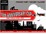 10th ANNIVERSARY CUP @スノーヴァ羽島
