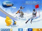 Visa、トリノ冬季五輪をモチーフにしたゲーム大会を開催国内大会優勝者はトリノの世界大会に招待