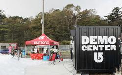 Yetiに期間限定Burton DEMOセンターがオープン!