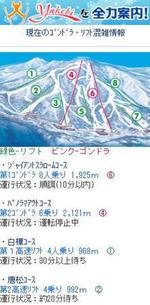 ケータイ向け「全力案内!」が今年も志賀高原焼額山スキー場とタイアップ