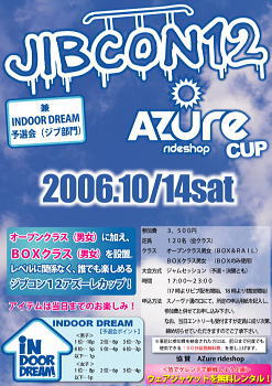 Azure CUP