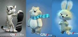 ソチ冬季五輪のマスコット、ユキヒョウなど3種類に決定