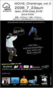 MOVIE Challenge.2