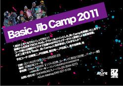 JIBが上手くなりたい!って方に「Basic Jib  Camp」開催!