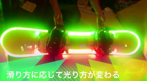 LED Snowboard2