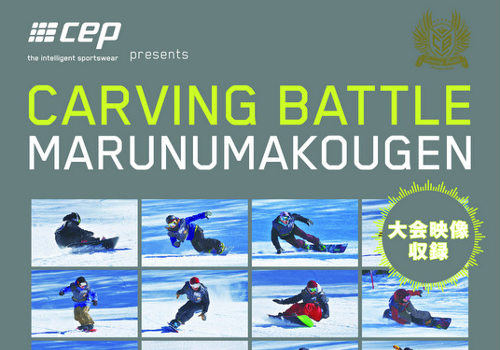 CARVING BATTLE MARUNUMAKOUGEN
