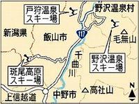 増える外国人に配慮 飯山地方の3スキー場が周遊バス運行