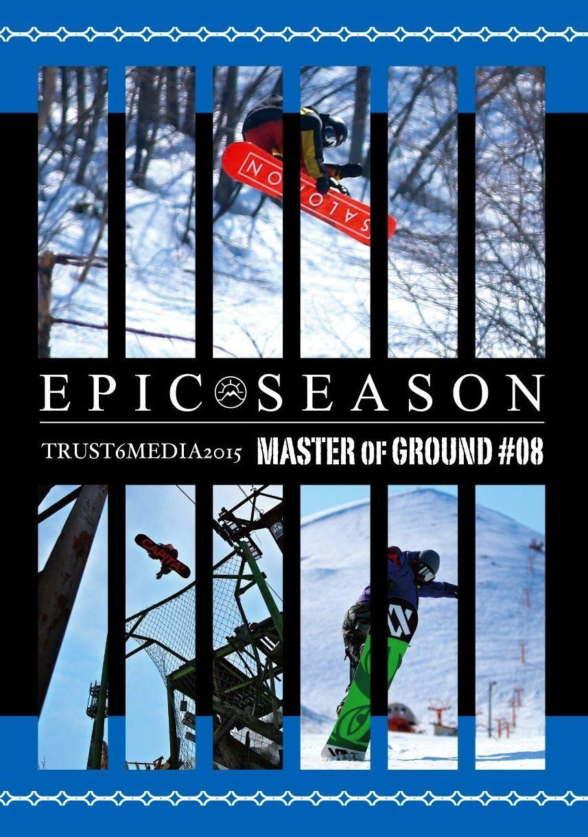 Epic-Season