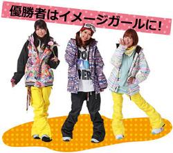 雪山総選挙2014