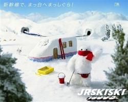 JR東日本のスキーキャンペーン「JRSKISKI」。新幹線を利用したスキーを提案し、普及に一役買った(同社提供)