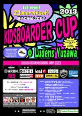 「第1回 KIDSBOARDER CUP」開催(表)