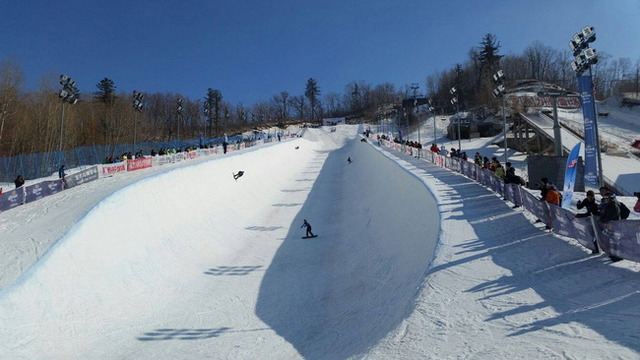china-halfpipe_3