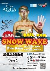 「SNOW WAVE RAIL JAM 2011」開催!