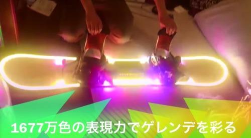 LED Snowboard1