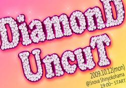 Diamond uncut