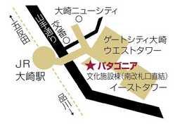 パタゴニア東京・ゲートシティ大崎map