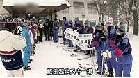 韓国の中高生と蔵王でスキー交流