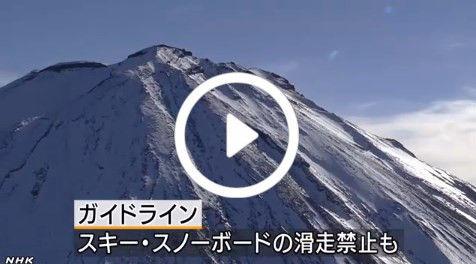 NHK_play