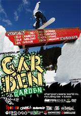 ハクバ発信!GARDEN DVD発売!