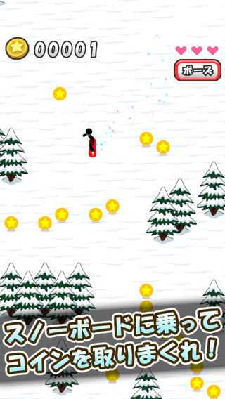 スノーボードでコイン1