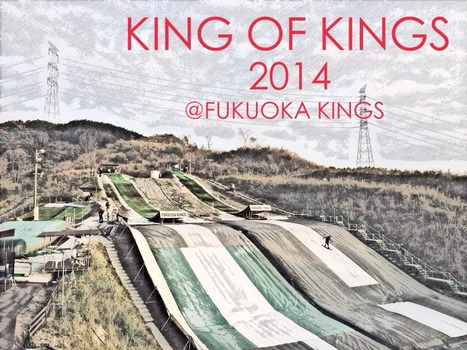 KING OF KINGS 2014