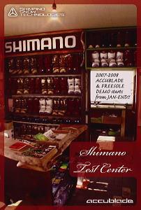 Shimano Test Center