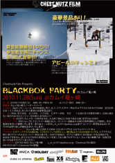 ChestnutzFilm Presents 「BLACKBOX PARTY」