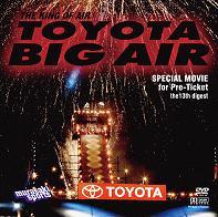 14th TOYOTA BIG AIR