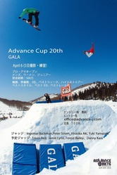 The Advance Cup 20Years Reunion