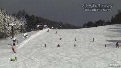 原発事故後の客数減少と向き合う会津のスキー場を取材しました。