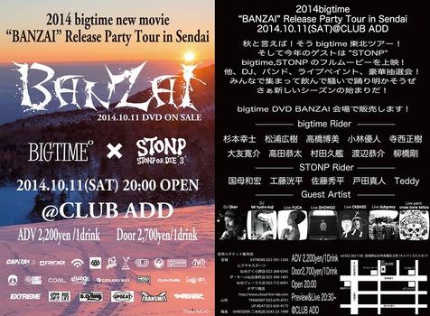 banzai_premier