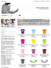 unfudge QuickDry T-Shirtsの予約販売